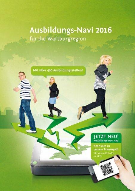 Ausbildungs-Navi 2016 für die Wartburgregion