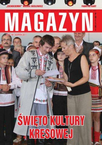 """""""CICHOCIEMNY"""" MICHAŁ BUSŁOWICZ FABRYKA KART - Kresy24.pl"""