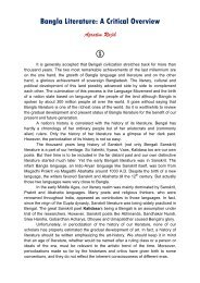 Bangla Literature