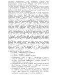 "saaqcio sazogadoeba ""oqsino"" da faqsis nomrebi: Tbilisi, baRdadis ... - Page 4"