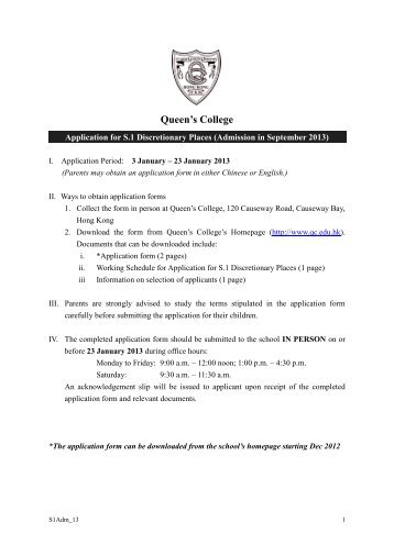 Queens college application form for s1 discretionary places queens college spiritdancerdesigns Images