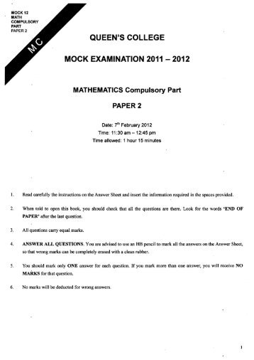 mathematics grade 12 exam papers 2010 Grade 12 paper 1 : preliminary exam 2010 150 punte instructions and information: read the following instructions before answering th e 7/30/2010 12:00:00 am.