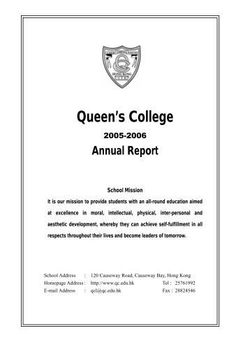 queens university thesis submission The pme differs from the traditional med in that the med is research-based and requires a thesis/project, while the pme is course-based and focused on the practical application of theory to professional practice  the application for admission is used for all graduate programs at queen's university so you will notice that reference is.