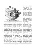 Ruch May 2011.p65 - Granthali - Page 7