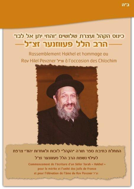 rav hillel.indd 1 4/11/08 10:12:18 - Hassidout