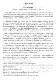 'Hayé Sarah Trois requêtes (Discours du Rabbi, Likouteï ... - Hassidout