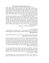 Evidence of Earlier Strata.dwd - Talmud Yerushalmi Institute