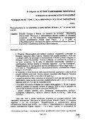 COMUNE DI MASSA - Page 2