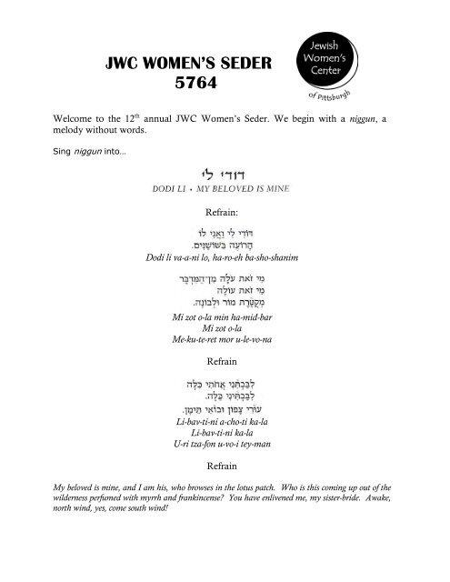 photograph regarding Printable Tashlich Prayer named feeling the 5764/2004 haggadah PDF - Jewish Womens Centre of