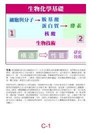 BC G2007B.pdf