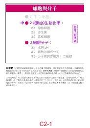 Cell(2) 2007B.pdf