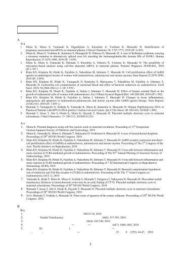 産科婦人科学分野 - 長崎大学 大学院医歯薬学総合研究科