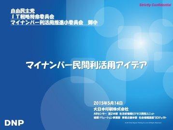 jimin_it-toku_document1_20150514