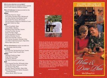 2010 DISNEY WINE & DINE PLAN for Disney Vacation Club Members