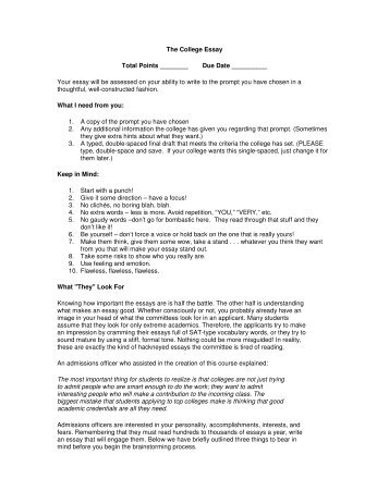 demonstrative speech essay The goals of your demonstration speech could be: to demonstrate a process and  give the audience information while  to make paper flowers.