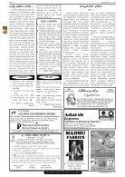 Thiya Belaku - May 2014 - Page 5