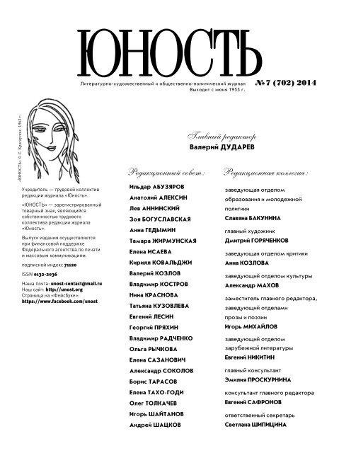 Анна Попова Без Лифчика – Будет Светлым День (2012)
