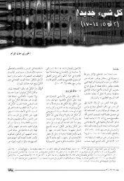 Page 1 Page 2 11.1.1? fc-ńu @wird-1 ,Gmufīsubm Dicil urgcl, qui a ...