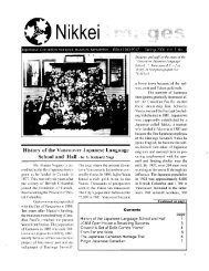 Volume 5 No. 1 (PDF) - Nikkei National Museum & Cultural Centre