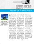 Babel 009 - Parliamo di Videogiochi - Page 4