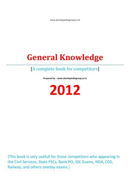 General Knowledge Books Pdf 2012