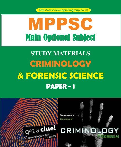 Criminology And Forensic Science Paper I Content Pdf