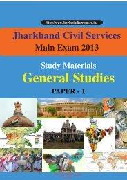 JPSC Main Exam 2013 Paper 1 English Medium Sample.pdf