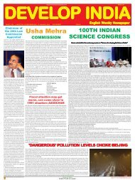 Develop India Year 5, Vol. 1, Issue 230, 31 December 2012 - 6 ...