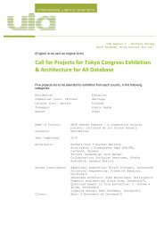 Call for Projects for Tokyo Congress Exhibition ... - Post + Welters