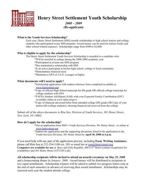 college essay scholarships 2008