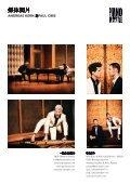《钢琴大斗法》音乐会節目介紹 - Piano Battle - Page 4