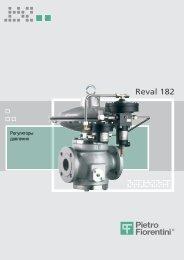 Регуляторы давления Reval 182