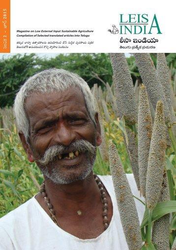LEISA India Telugu