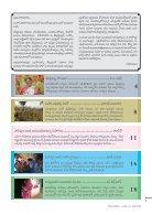 LEISA India Telugu - Page 3