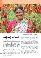 LEISA India Telugu - Page 4