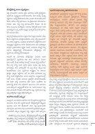LEISA India Telugu - Page 5