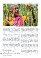LEISA India Telugu - Page 6