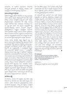 LEISA India Telugu - Page 7