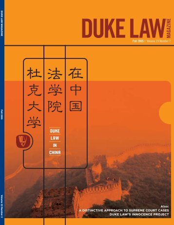 PDF Version - Duke University School of Law