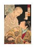 Japanische Geistergeschichten - Illustrierte Fassung - Seite 4
