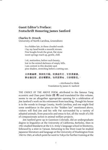 Guest Editor's Preface: Festschrift Honoring James Sanford
