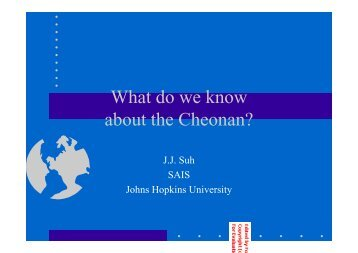 What do we know about the Cheonan? - Department of Physics