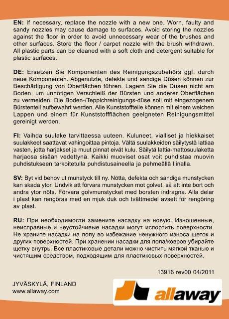 Boden-/Teppich-Reinigungsdüse 300