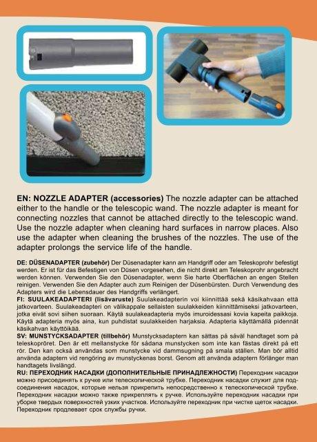 Мощная щетка для ковров