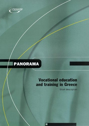 Vocational education and training in Greece