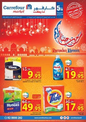 Ramadan W5 Market