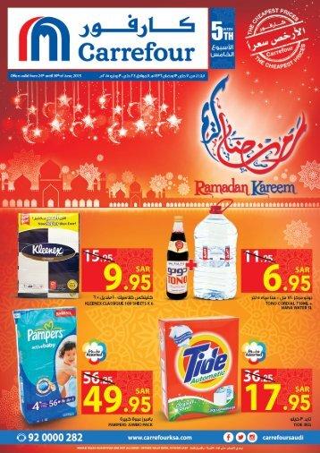 Ramadan Week 5