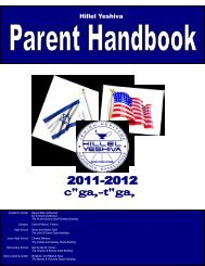 Handbook (PDF) - Hillel Yeshiva Elementary and Middle School