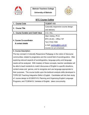 teacher college courses