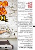 Fitness - אנרג'ים - Page 5